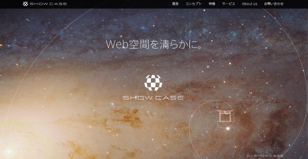 スクリーンショット 2015-05-13 19.55.42